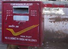 Indian Postal Service mail box. Stock Photos