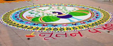 Indian Rangoli. On the eve of Gujarati new year Royalty Free Stock Photo