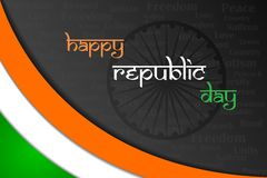 Indian Republic Day. Easy to edit vector illustration of Indian Republic Day vector illustration
