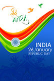 Indian Republic day card with colors and wheel of Indian flag. Splash of colors of Indian Flag Stock Images