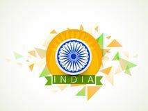 Indian Republic Day celebration with Ashoka Wheel. Royalty Free Stock Photography