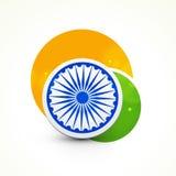 Indian Republic Day celebration with ashoka wheel. Royalty Free Stock Image