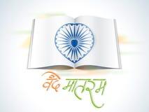 Indian Republic Day celebration with Ashoka Wheel. Royalty Free Stock Images