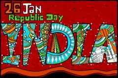 Indian Republic Day celebration background Royalty Free Stock Photo