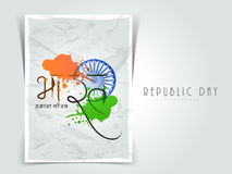 Indian Republic Day celebration with Hindi text in photo. Royalty Free Stock Images