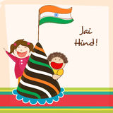 Indian Republic Day celebration with little kids. Royalty Free Stock Photos