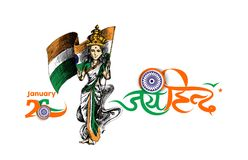 Indian Republic day concept with text 26 January with hindi typo. Graphy of vande matram Stock Photos