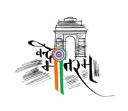 Indian Republic day concept with text 26 January with hindi typo. Graphy of vande matram Stock Image