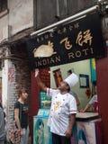 Indian roti. Shop in China Stock Photos
