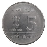 Indian Rupee coin Stock Images