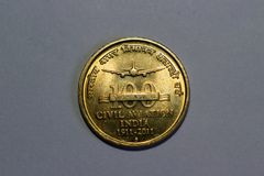 Indian 5 rupees coin civil aviation India stock images