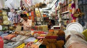 Indian Shopkeeper Stock Photo