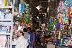 Indian Shops for Utensils Royalty Free Stock Photography
