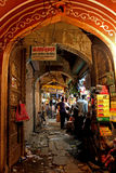 Indian souq at night Stock Photos