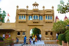 Indian Temple Barmer Rajasthan Indian Royalty Free Stock Photos