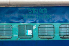 Indian train second class coach Royalty Free Stock Photo