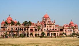 Indian university building Stock Image