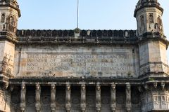 Gate way of India monument written close zoom view. royalty free stock image