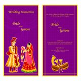 Indian wedding invitation card Stock Photography
