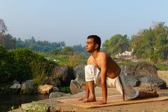 Free Indian Yogi Royalty Free Stock Photography - 89726407