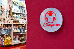 Indianapolis - circa febbraio 2016: Posizione del centro commerciale di vendita al dettaglio di Disney Store Fotografie Stock Libere da Diritti