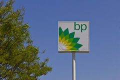 Indianapolis - circa maggio 2016: Stazione di servizio II di vendita al dettaglio di BP Immagini Stock