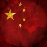 Indicador chino Imagen de archivo libre de regalías