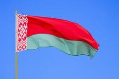 Indicador de Belarus Fotos de archivo