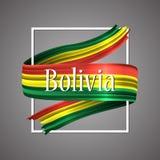 Indicador de Bolivia Colores nacionales oficiales Cinta realista boliviana 3d Muestra patriótica de la raya de la bandera de la g stock de ilustración