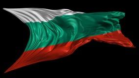 Indicador de Bulgaria libre illustration