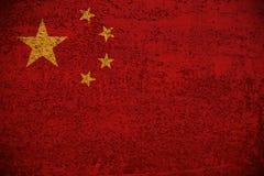 Indicador de China Fotos de archivo libres de regalías