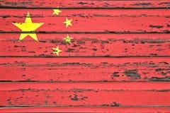 Indicador de China Fotos de archivo