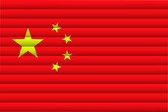 Indicador de China Ilustración del vector libre illustration