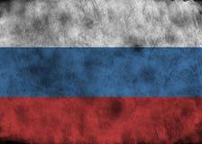 Indicador de Grunge Rusia ilustración del vector