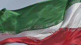 Indicador de Irán metrajes