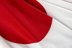 Indicador de Japón Imagen de archivo