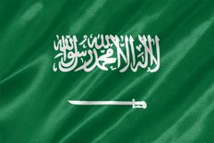 Indicador de la Arabia Saudita ilustración del vector