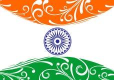 Indicador de la India Imágenes de archivo libres de regalías
