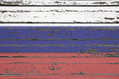 Indicador de Rusia Imagen de archivo