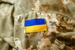 Indicador de Ucrania Foto de archivo libre de regalías