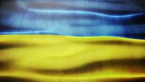 Indicador de Ucrania libre illustration
