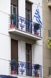 Indicador griego que agita foto de archivo libre de regalías