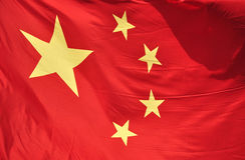 Indicador nacional chino fotos de archivo