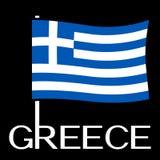 Indicador nacional de Grecia Ilustración del vector Imágenes de archivo libres de regalías