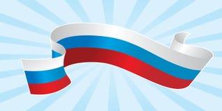 Indicador ruso Fotos de archivo