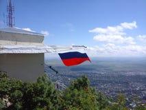 Indicador ruso Foto de archivo libre de regalías