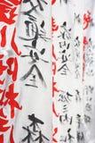 Indicadores del Buddhism Imagen de archivo libre de regalías