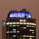 Indicadores iluminados Foto de Stock