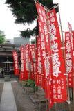 Indicadores religiosos fuera del templo de Senso-Ji Fotos de archivo