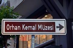 Indicateur au musée d'Orhan Kemal Photos stock